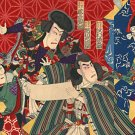 """Kabuki Actors"" BIG Japanese Art Print by Kunimasa"