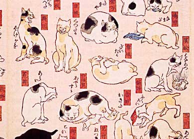 """100 Cats"" BIG Japanese Cat Art Print Cat Kuniyoshi"