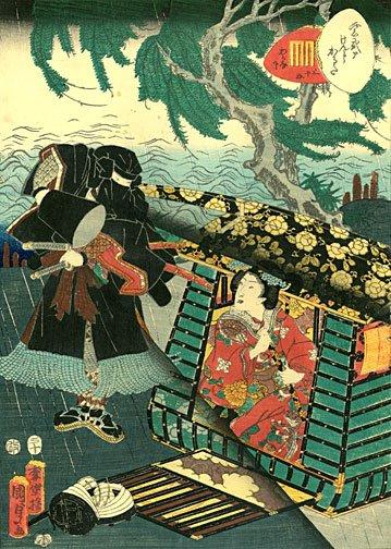 """Ninja Rescue BIG"" Japanese Print Art by Kunisada"