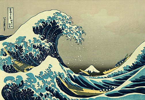 """The Great Wave"" HUGE Japanese Print Art by Hokusai"