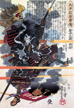 """Samurai in Smoke"" HUGE Japanese Art Print by Kuniyoshi"