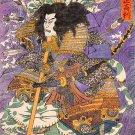 """Samurai in Wave"" Japanese Art Print by Kuniyoshi Japan"