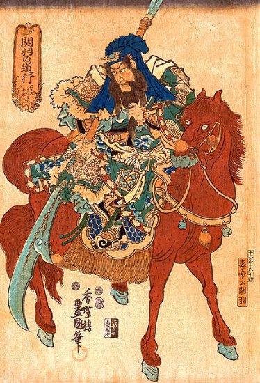 """Samurai on Horse"" Japanese Art Print by Kunisada Japan"