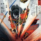 """Samurai Suicide"" Japanese Art Print by Kuniyoshi Japan"