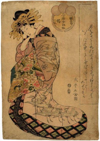 """""""Courtesan Karauta"""" Japanese Art Print by Shikimaro"""