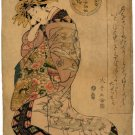 """Courtesan Karauta"" Japanese Art Print by Shikimaro"