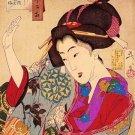 """Disagreeable Lady"" Japanese Print Art by Yoshitoshi"