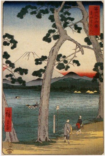 """Mt. Fuji from Tokaido"" Japanese Art Print by Hiroshige"