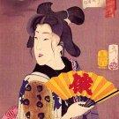 """Geisha and Moon"" Japanese Print Art by Yoshitoshi"