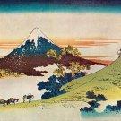 """Inume Pass"" By Hokusai Japanese Print Art Japan Print"