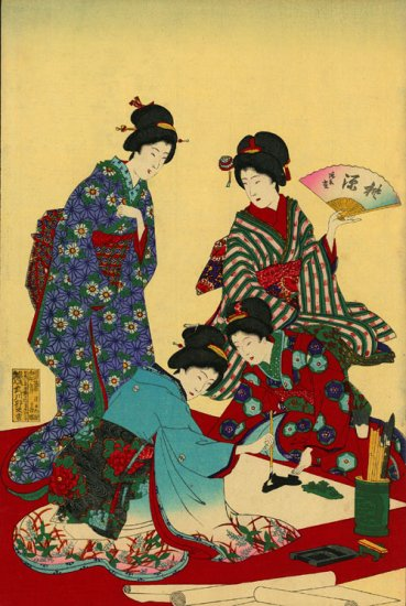 """Lady Painting"" Japanese Art Print by Chikanobu Japan"