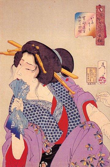 """""""Lady Getting Tattooed"""" Japanese Art Print Yoshitoshi"""