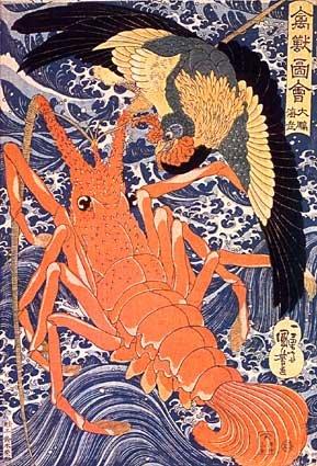 """Lobster and Phoenix"" Art Japanese Print Art Kuniyoshi"