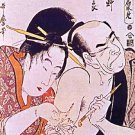"""Man Getting Tattoo"" Japanese Art Print Japan Body Art"