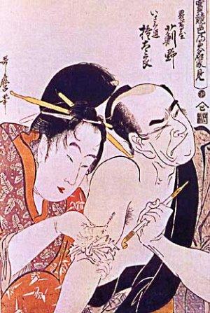 """Man Getting Tattoo"" Japanese Art Print Japan Body Art"