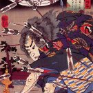 """Samurai & Arrows"" Japanese Art Print Japanese Samurai"