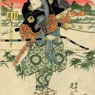"""Samurai Archer"" Japanese Art Print Japan by Kuniyasu"