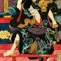 """Samurai Assault"" Japanese Art Print Martial Arts Japan"