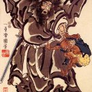 """Samurai Fighting Evil"" Japanese Art Print by Kuniyoshi"