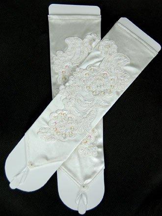 Gloves SG 025