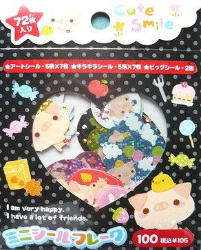 Crux cute smile pig sticker sack