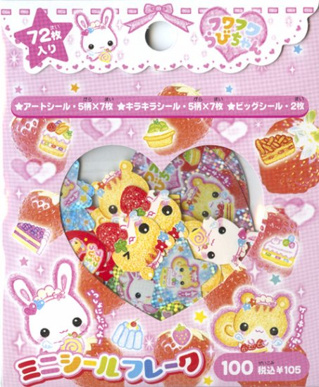 Crux Sweet Bakery Bunny Sticker Sack