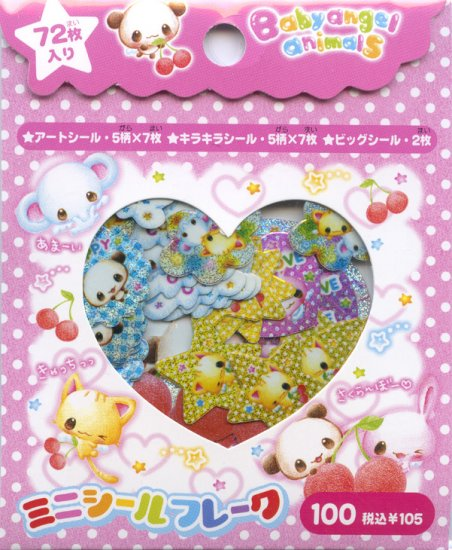 Crux Baby angel animals sticker sack (Pink)