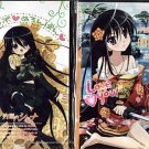 Shakugan No Shana Japan Anime Manga Notebook