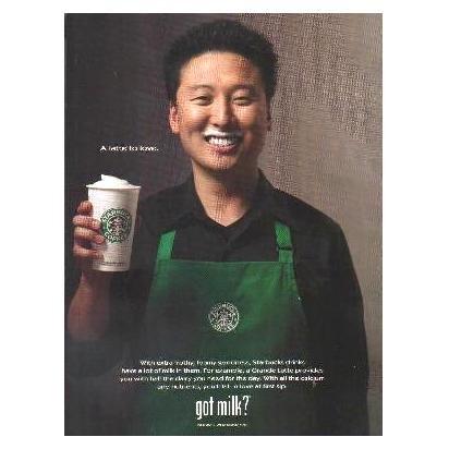 YOUNG HAN got milk? Milk Mustache Magazine Ad © 2008