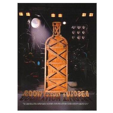 ABSOLUT HOLLYWOOD Vodka Magazine Ad
