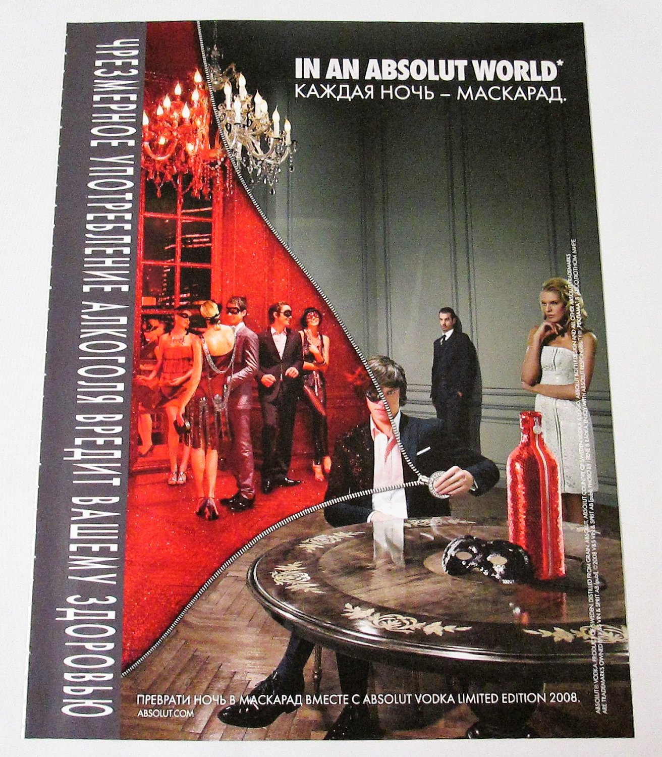 IN AN ABSOLUT WORLD Russian Masquerade Vodka Magazine Ad w/ Cyrillic Text