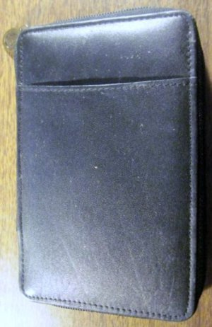 Zippered Leather Case w Bull Dog Pull