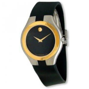 Movado - Mens Gold Tone Watch
