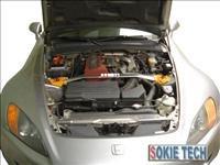00~06 Honda S2000 Silver Carbon Fiber Hood Damper b5
