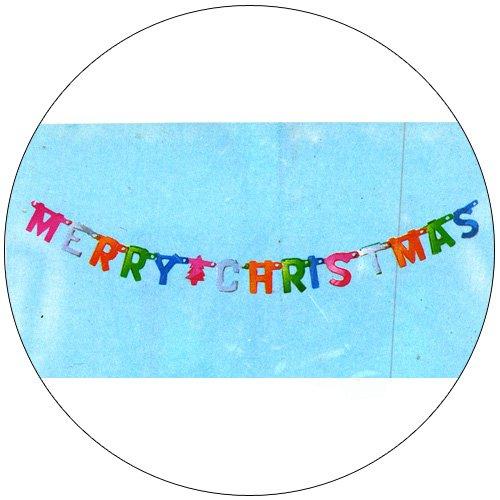 """Metallic Streamer Letters -  """"Merry Christmas"""" - 5 Ft."""