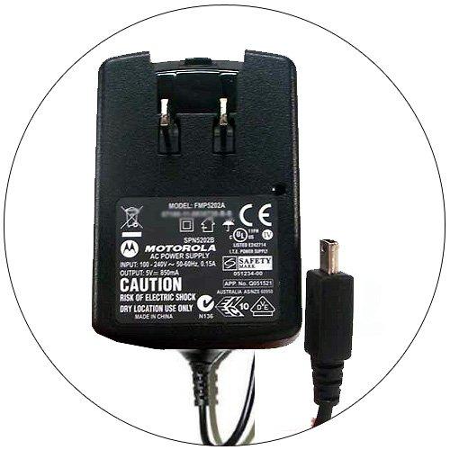 Motorola AC Cell Phone Power Supply - Model: FMP5202A - (Refurbished - Very Good)