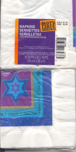 Party Napkins - 96 Count - Jewish Shalom - Party Express - No. BEV 3102