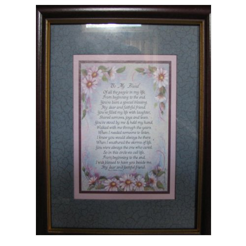 Spiritual Themed Framed Wall Art - Home Interiors and Gifts No. 12651-DS (New in Stock)