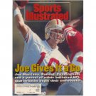 "Original July 27, 1992 Issue Sports Illustrated ""Joe Gives It a Go"" (Collectible - Very Good)"
