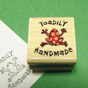 """Frog Mounted Rubber Stamp � """"Toadily Handmade"""""""
