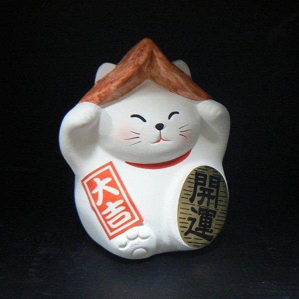 Double Good Luck/Lucky Cat Figurine (Maneki Neko)