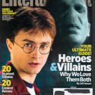 Entertainment Weekly magazine - issue #1041, April 3, 2009 - Daniel Radcliffe Ralph Fiennes cover