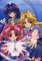 Maburaho Shitajiki Anime Pencil Board  0104 - Magical Girls