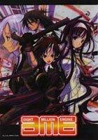 Eight Million Engine Anime Shitajiki Pencil Board Fujimi Tokyo Character Show 2002