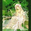 Chobits Chi Manga Post Card CLAMP Postcard (Green)