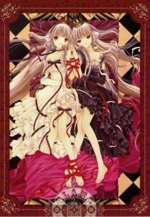 Chobits Chi Manga Post Card CLAMP Postcard (Red)