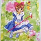 Card Captor Sakura Trading Post Card Postcard Shitajiki Pencil Board (24)