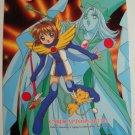 Card Captor Sakura Trading Post Card Postcard Shitajiki Pencil Board (27)