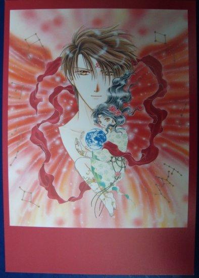 Fushigi Yuugi Miaka Tamahome Promo Postcard Post Card