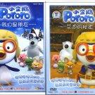 Chinese Pororo 2 DVDs - Set #1